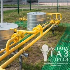 Резервуары для хранения пропан-бутана с трубопроводами высокого давления