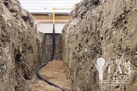Подземный газопровод - автономная газификация