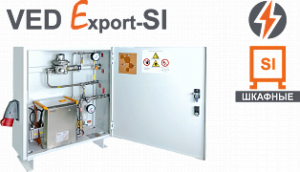 Испарительная установка электрическая «сухого» подогрева для СУГ DAGES VED 5 E-SI 5 кг/ч (65 кВт)