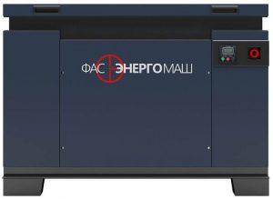 Газовый генератор ФАС 8-1/ВП